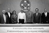 Κοινωνικό Φαρμακείο Δήμου Αθηνών