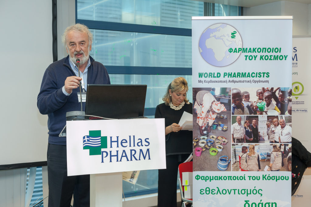 Hellas Pharm Image 09