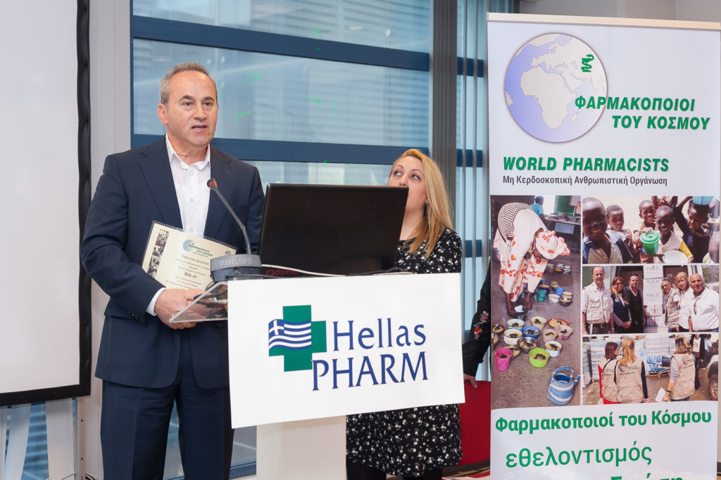 Hellas Pharm Image 12