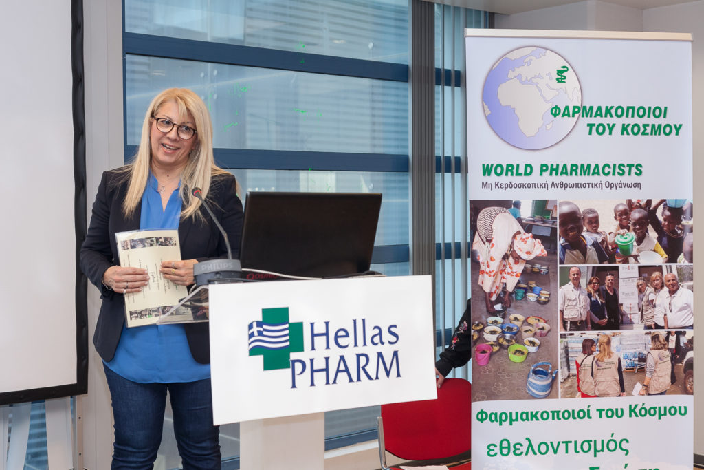 Hellas Pharm Image 13