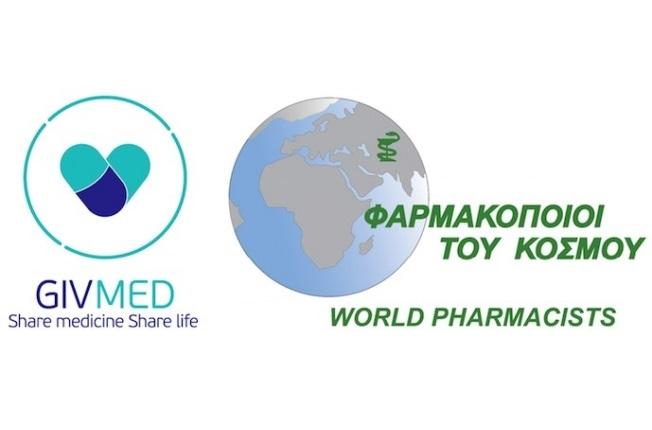 Διαχείριση οικιακών φαρμάκων: Ευκαιρίες προς αξιοποίηση